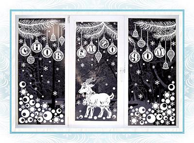 Коза из бумаги на окно (шаблон для вырезания)