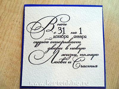 ng-podelka3-13