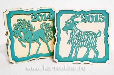 Резная открытка к Новому году 2015