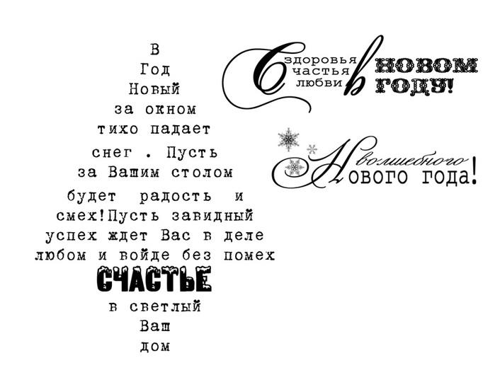 plakat-shablon-1