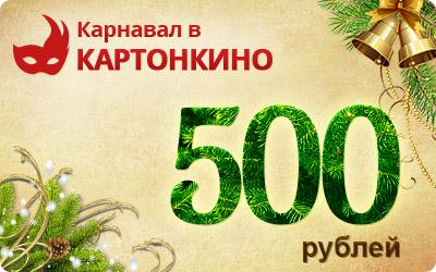 sertifikat2-500