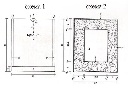 shema-сashemir