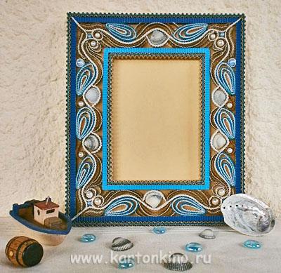 ramka-blue-14
