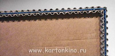 ramka-blue-2-1