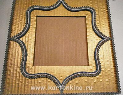 ramka-gold-5