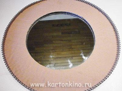 round-frame-5