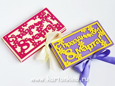 Шоколадница к 8 Марта