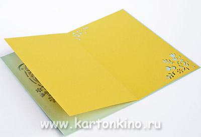 pasxa-card-3
