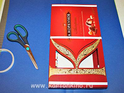 Классный журнал из коробки конфет