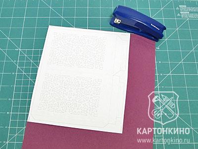 paper_lamp-1