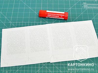 paper_lamp-2
