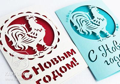 Новогодние открытки с Петухом