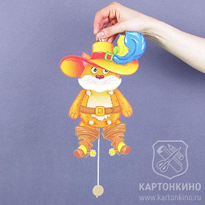 Игрушка-дергунчик из картона Кот в сапогах