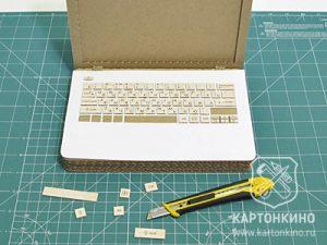 Как сделать из компьютер из бумаги