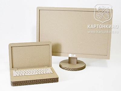 Игрушечный компьютер из картона своими руками