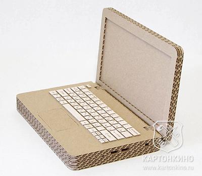 Ноутбук из картона своими руками