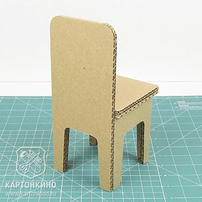 Как сделать кукольный стул фото 579