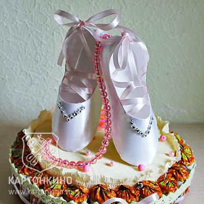 Подарок из конфет учителю танцев или девочке