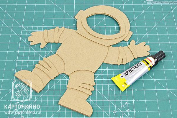 """Фоторамка из картона """"Космонавт"""""""