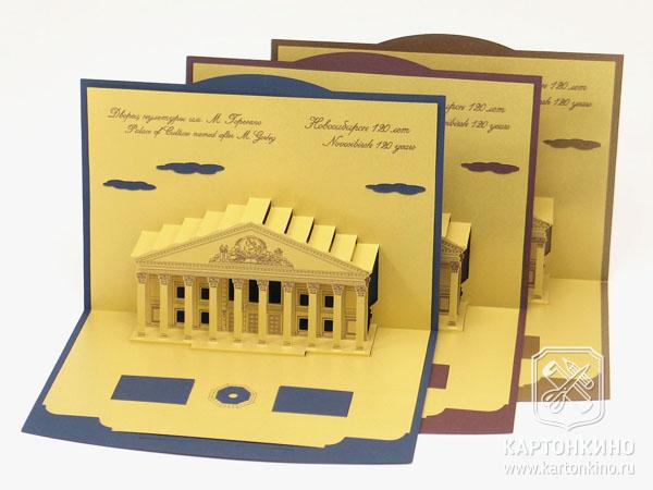 Волшебные открытки Никиты Кутенкова
